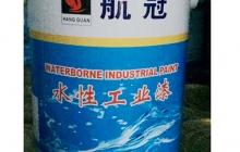 江西水性工业漆的用途领域介绍